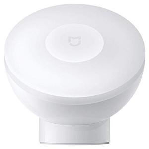 Xiaomi Mi Motion Activated Night Light 2 - White