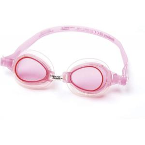 Bestway High Style Swimming Goggles, Pink - 21002-P