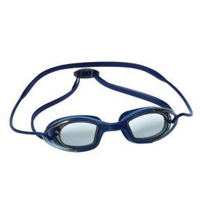 Bestway Hydropro Dominator Goggles, Blue - 21026-BL