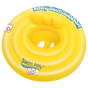 Bestway Swimsafe Baby Seat Triple Ring, Yellow - 32096