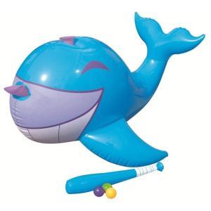 Bestway Interactive Whale Sprinkler - 53045