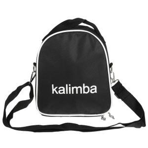 Kalimba Case Thumb Piano Storage Shoulder Finger Musical Bag - KBG100