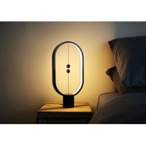Allocacoc Heng Balance Lamp Ellipse Plastic USB; BLACK