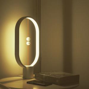 Allocacoc Heng Balance Lamp Ellipse Mini Plastic USB-C; LIGHT GREY