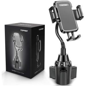 TOPGO Cup Holder Phone Mount - TC1