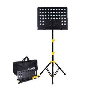 Artland Foldable Music Sheet Stand with Bag - MS180