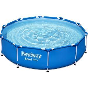 Bestway Steel Pro Round Framed Pool, 3.05m x 76cm - 56677