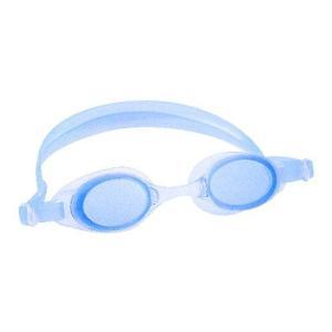Bestway Hydro-Force Momenta Goggles, Blue - 21032