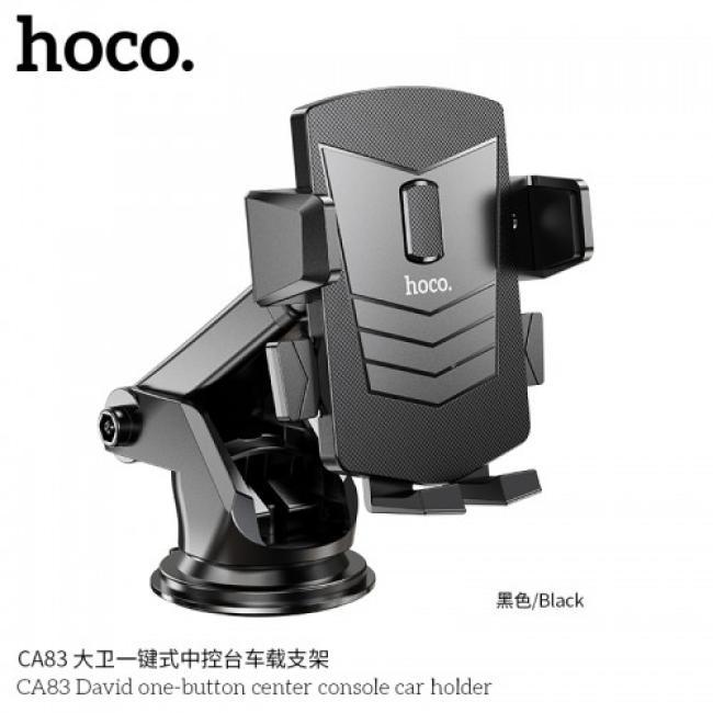 hoco CA83 David One-Button Center Console Car Holder