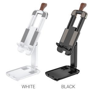 "hoco Tabletop holder ""S28 Dawn"" folding"