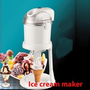 SUMO Ice Cream Maker - SM-9015