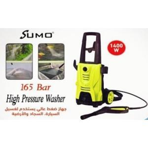 SUMO High Pressure Washer 1400W - SCW-5165