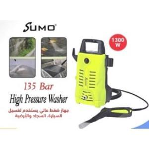 SUMO High Pressure Washer 1300W - SCW-5135