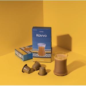 Kavvo Karak Tea Capsules | Nespresso Machine Compatible Pods