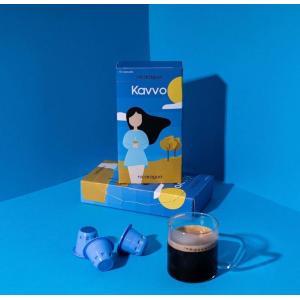 Kavvo Nespresso Nicaragua | Nespresso Machine Compatible Pods