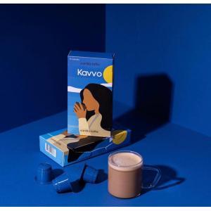 Kavvo Vanilla Lattè | Nespresso Machine Compatible Pods