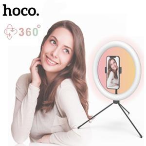 Hoco Dlv1 Live Light Kit