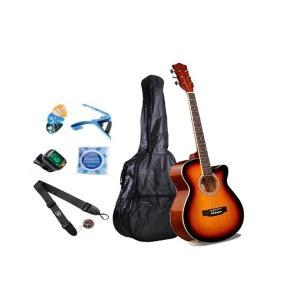 Smiger 40inch Beginner Acoustic Guitar Pack - GA-H60-3TS