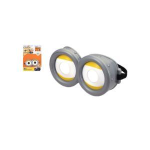 Despicable Me Minion Eye Goggles - 20132-DM3