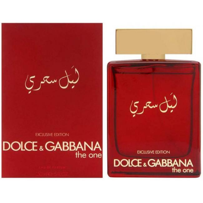 Dolce & Gabbana The One Mysterious Night Exclusive Edition, Eau de Perfume for Men - 150ml
