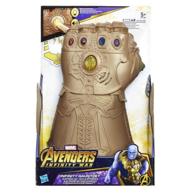 Hasbro Marvel Avengers Infinity Gauntlet - E1799