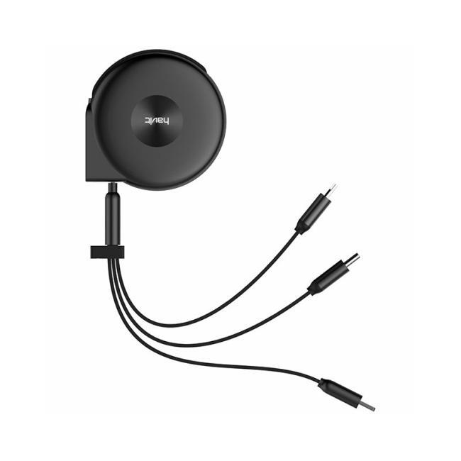 Havit Storage 3-in-1 Cable, Black - H679