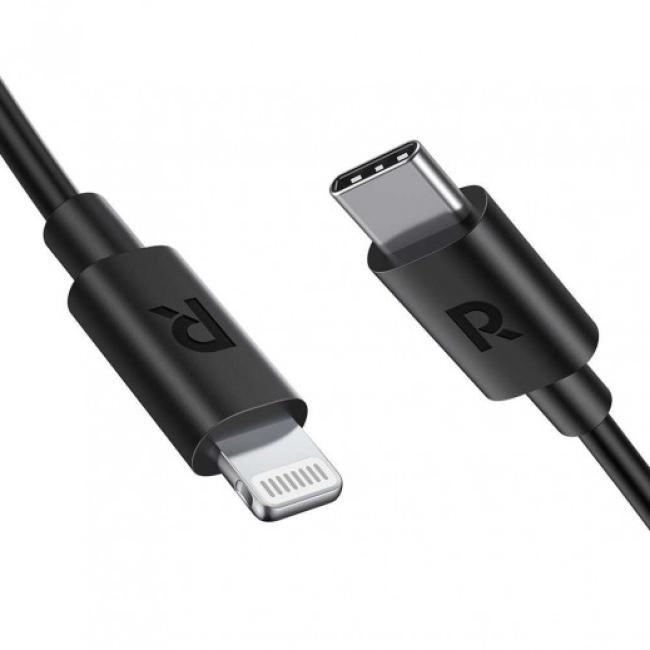 RAVPower Type-C to Lightning Cable 1m, Black - RP-CB062